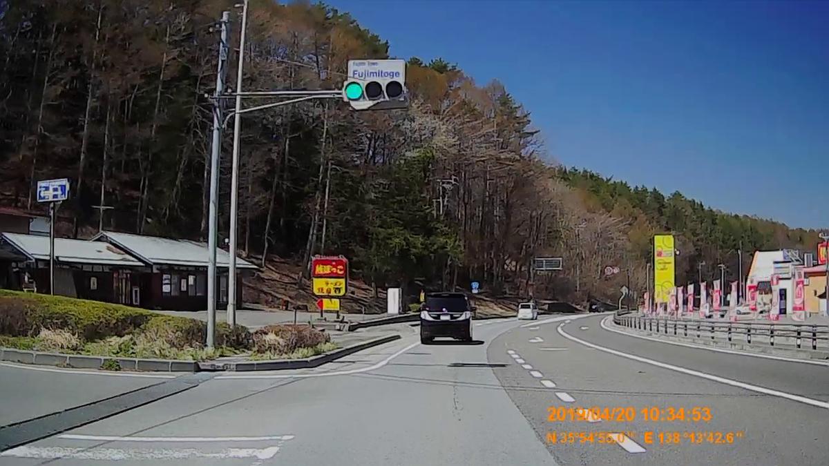f:id:japan_route:20190423234839j:plain
