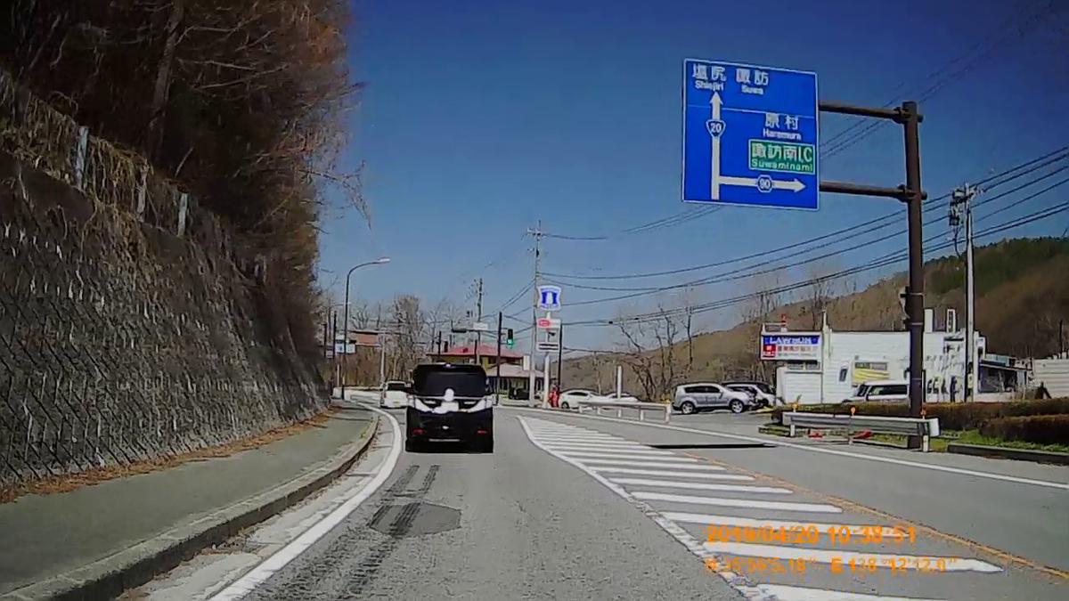 f:id:japan_route:20190423235357j:plain