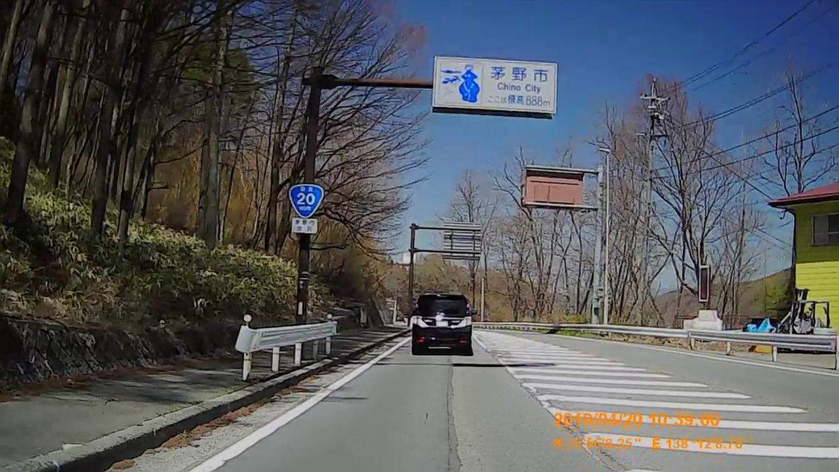 f:id:japan_route:20190423235814j:plain