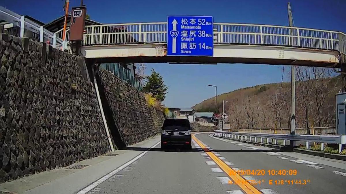 f:id:japan_route:20190424000006j:plain