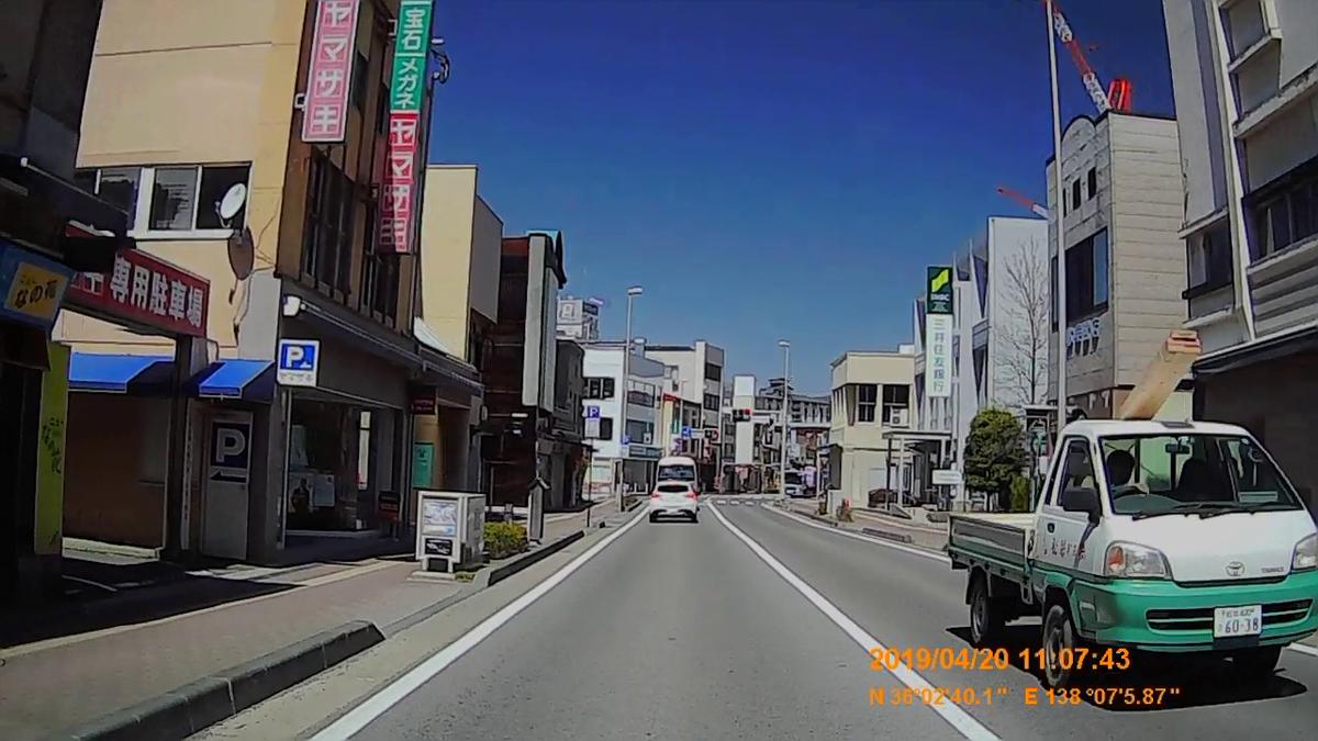 f:id:japan_route:20190424000405j:plain