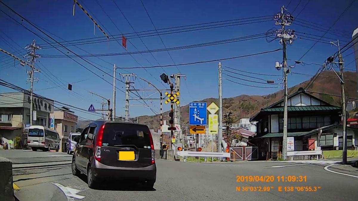 f:id:japan_route:20190424000414j:plain