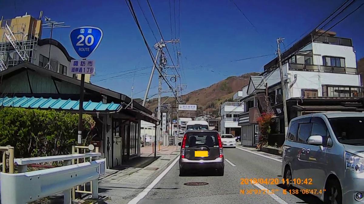 f:id:japan_route:20190424000425j:plain