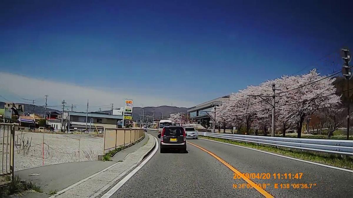 f:id:japan_route:20190424000434j:plain