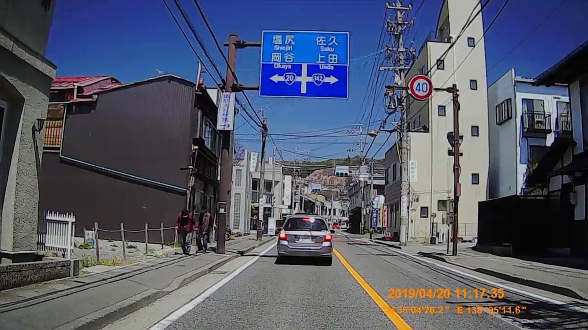 f:id:japan_route:20190424000443j:plain