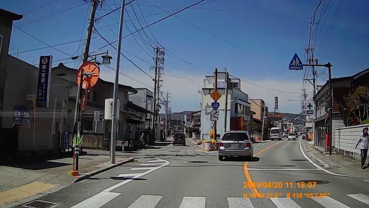 f:id:japan_route:20190424000508j:plain