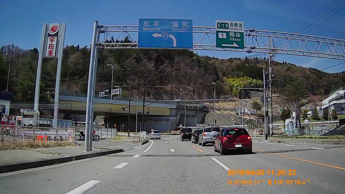 f:id:japan_route:20190424000527j:plain