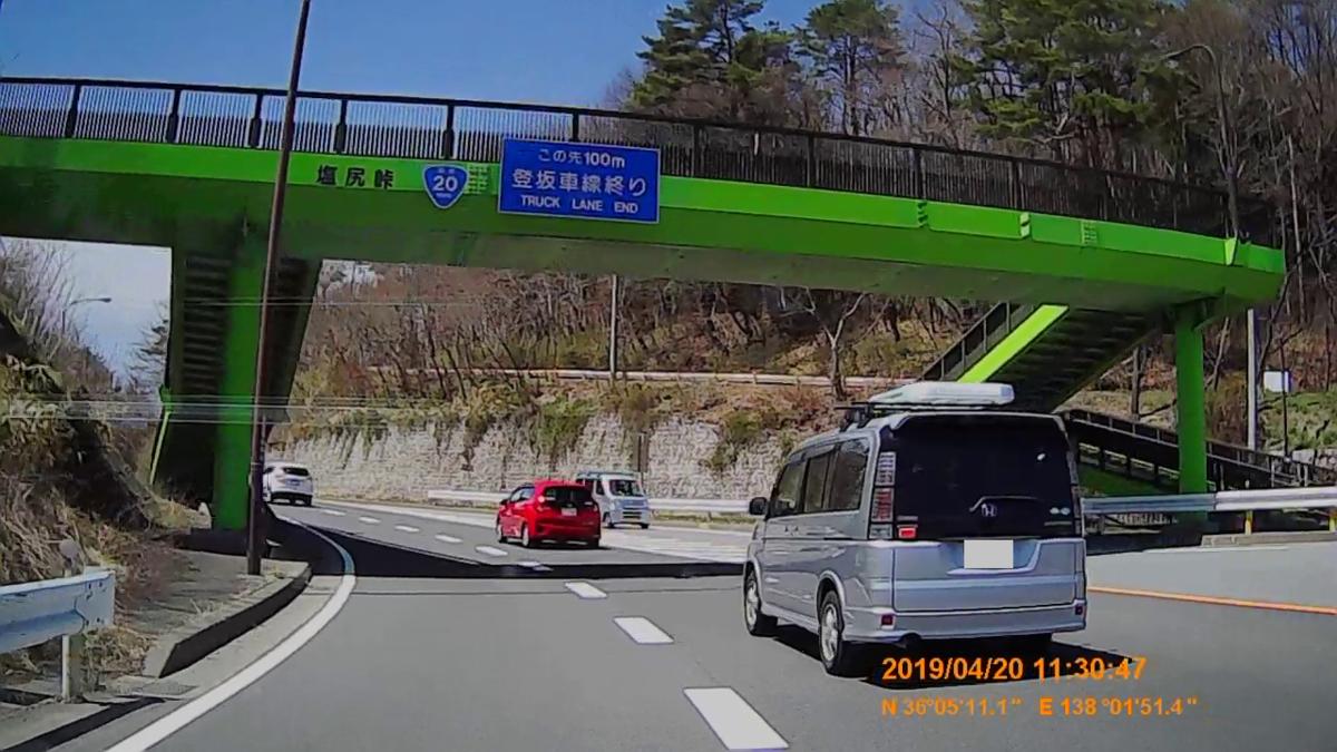 f:id:japan_route:20190424000617j:plain