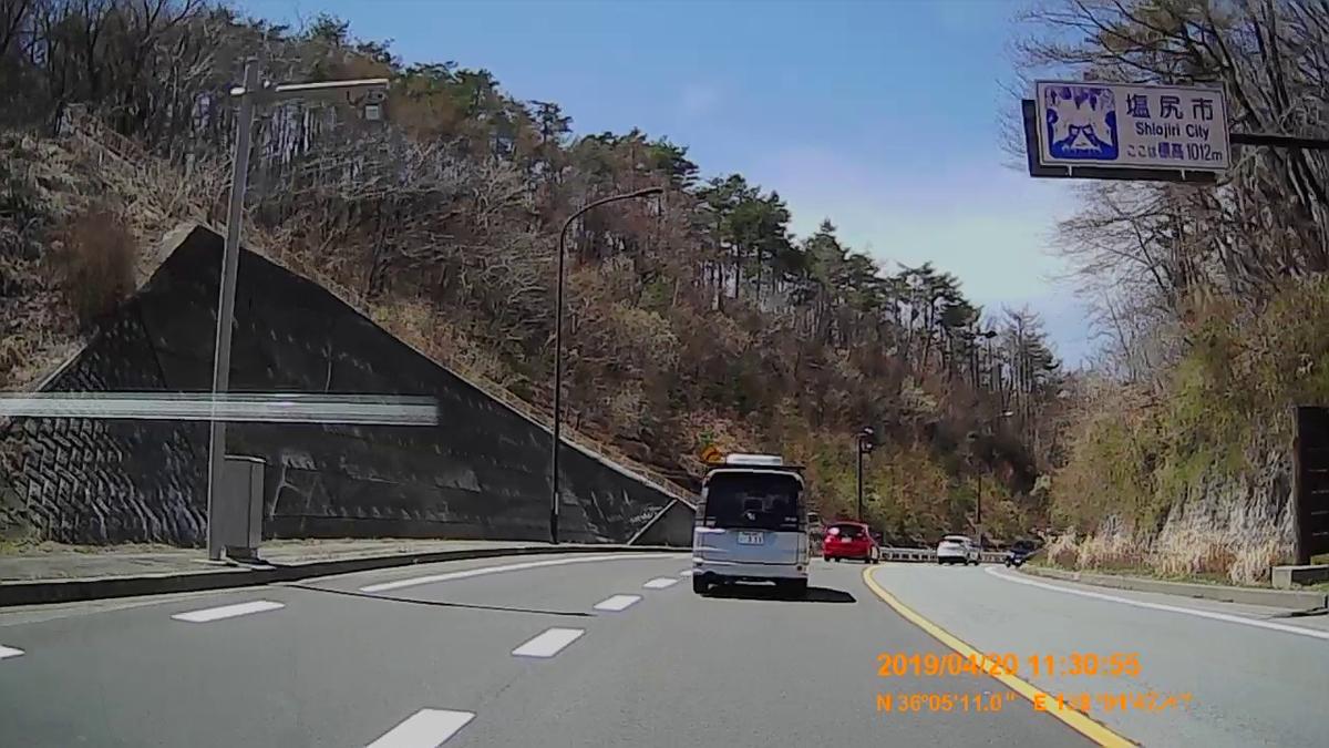 f:id:japan_route:20190424000636j:plain