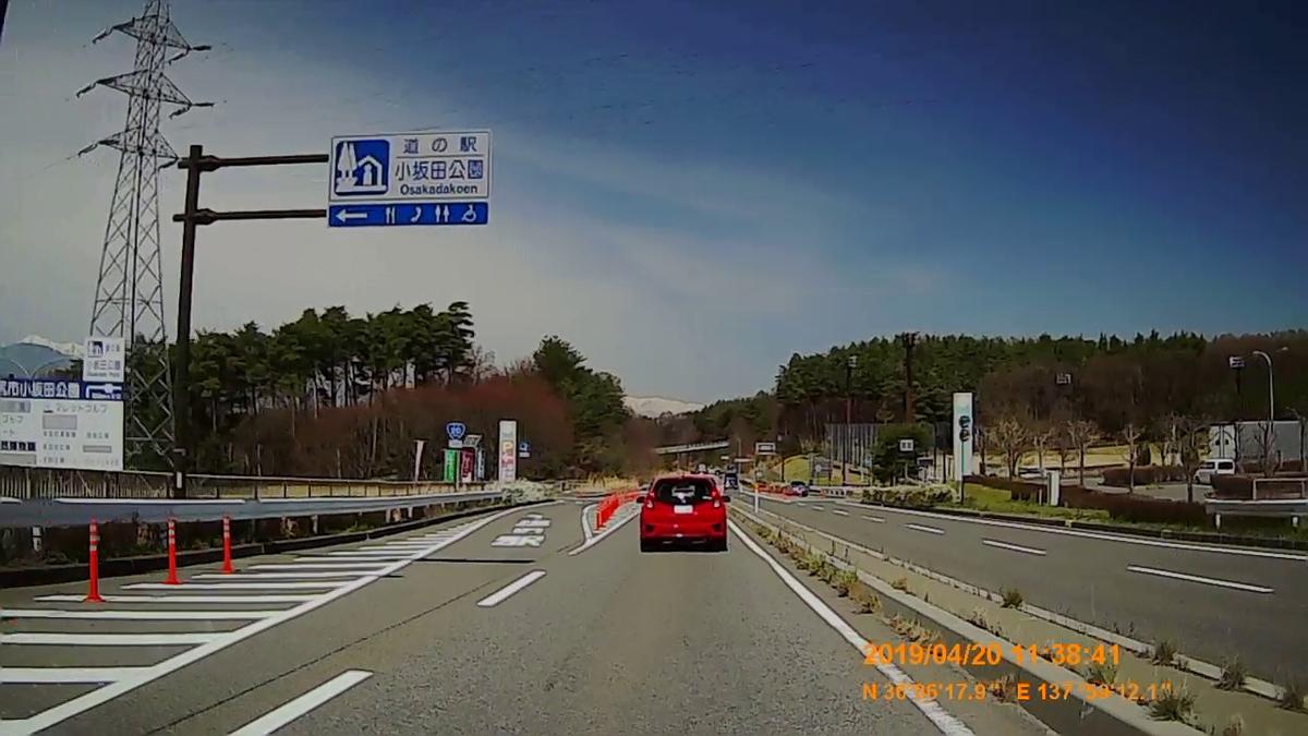 f:id:japan_route:20190424000859j:plain