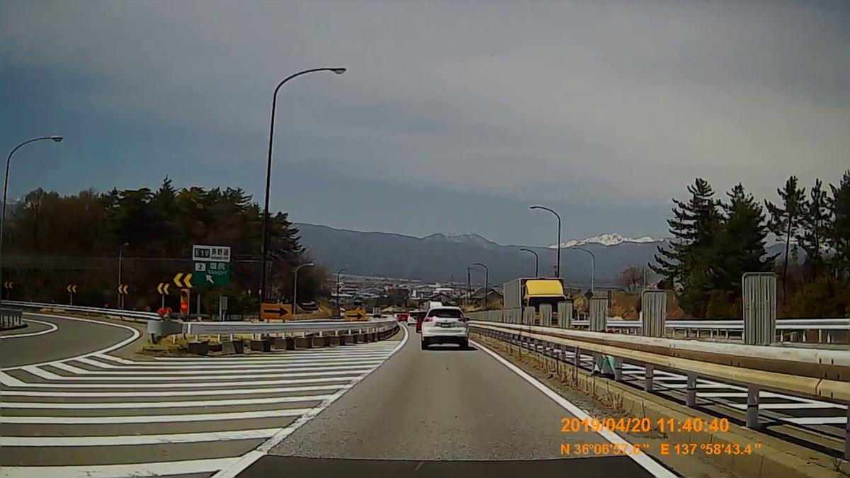 f:id:japan_route:20190424000910j:plain