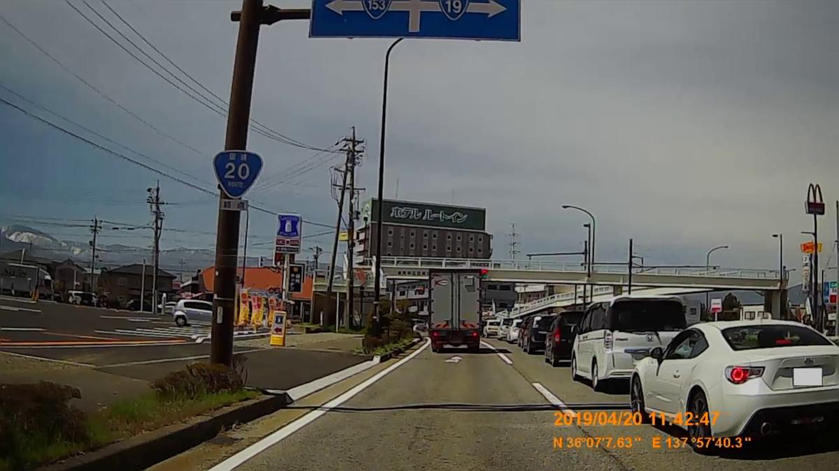 f:id:japan_route:20190424000919j:plain