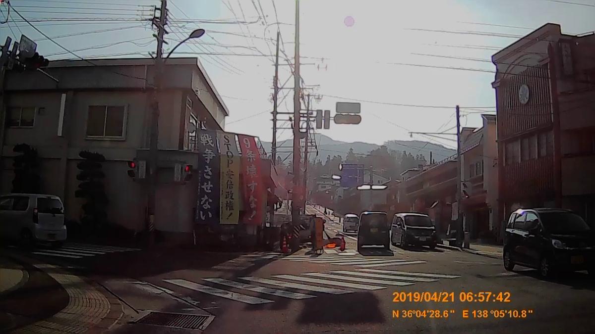f:id:japan_route:20190424212008j:plain