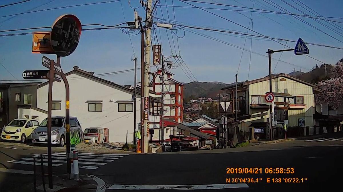 f:id:japan_route:20190424212056j:plain
