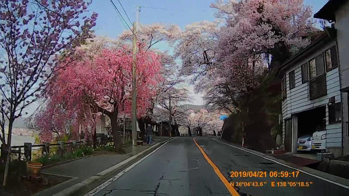 f:id:japan_route:20190424212111j:plain