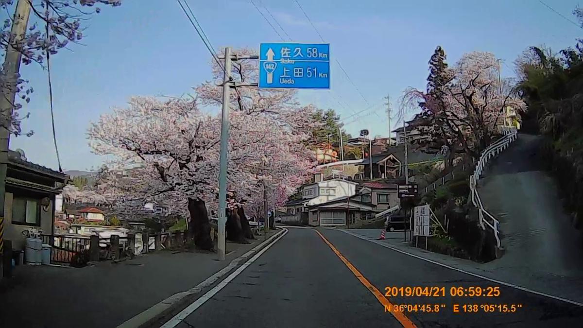 f:id:japan_route:20190424212123j:plain