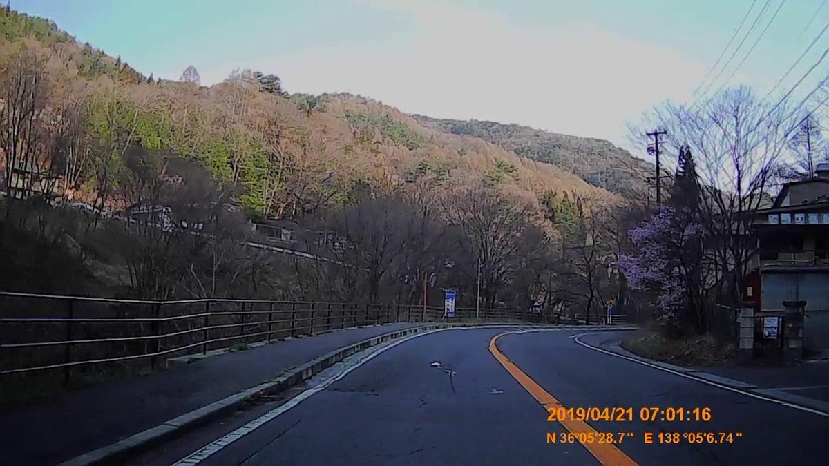 f:id:japan_route:20190424212143j:plain