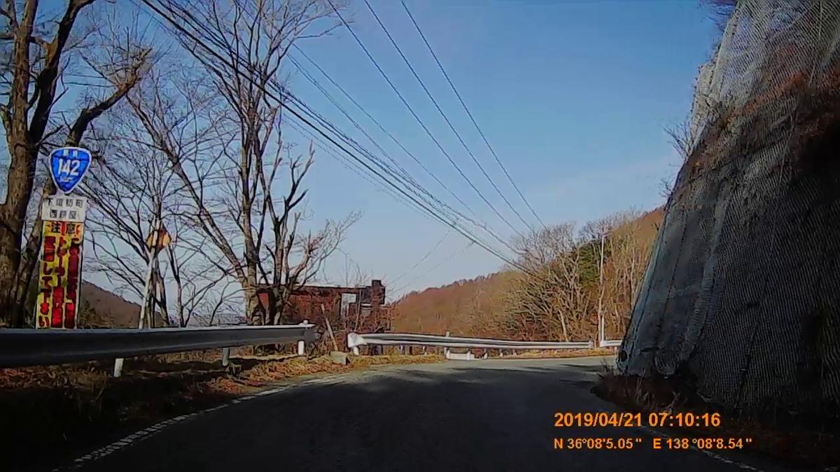 f:id:japan_route:20190424212616j:plain