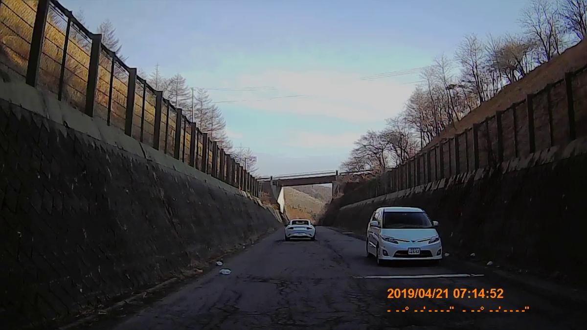 f:id:japan_route:20190424212814j:plain