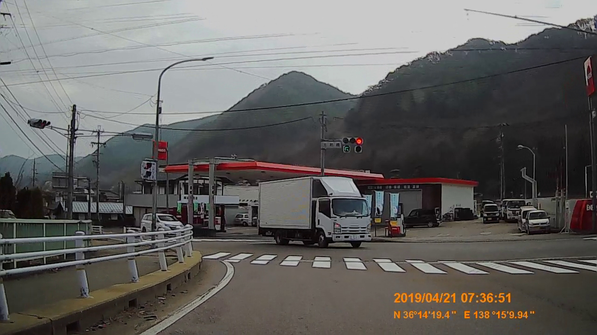 f:id:japan_route:20190424213145j:plain