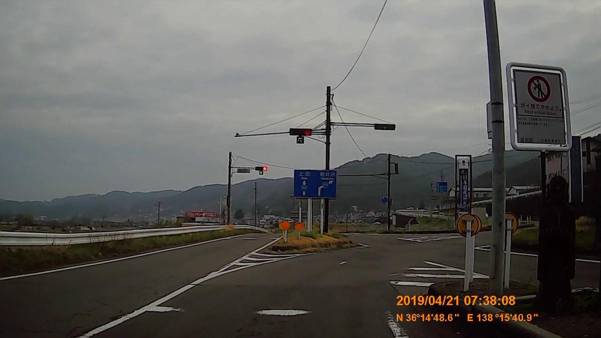 f:id:japan_route:20190424213215j:plain