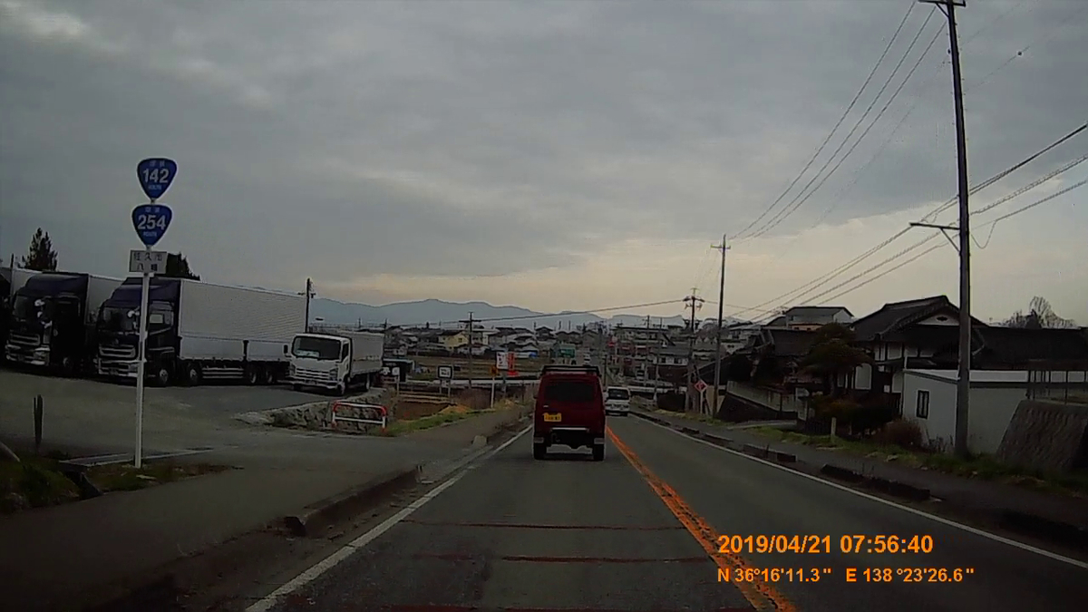 f:id:japan_route:20190424213426j:plain