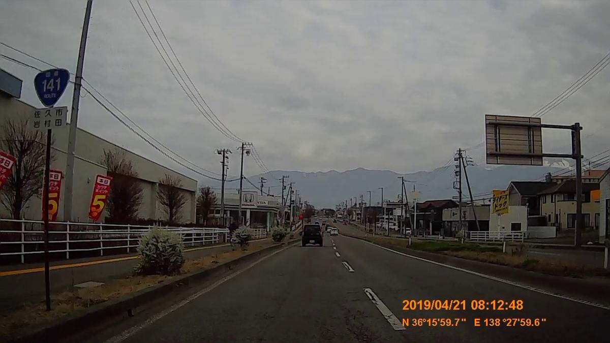 f:id:japan_route:20190424213551j:plain