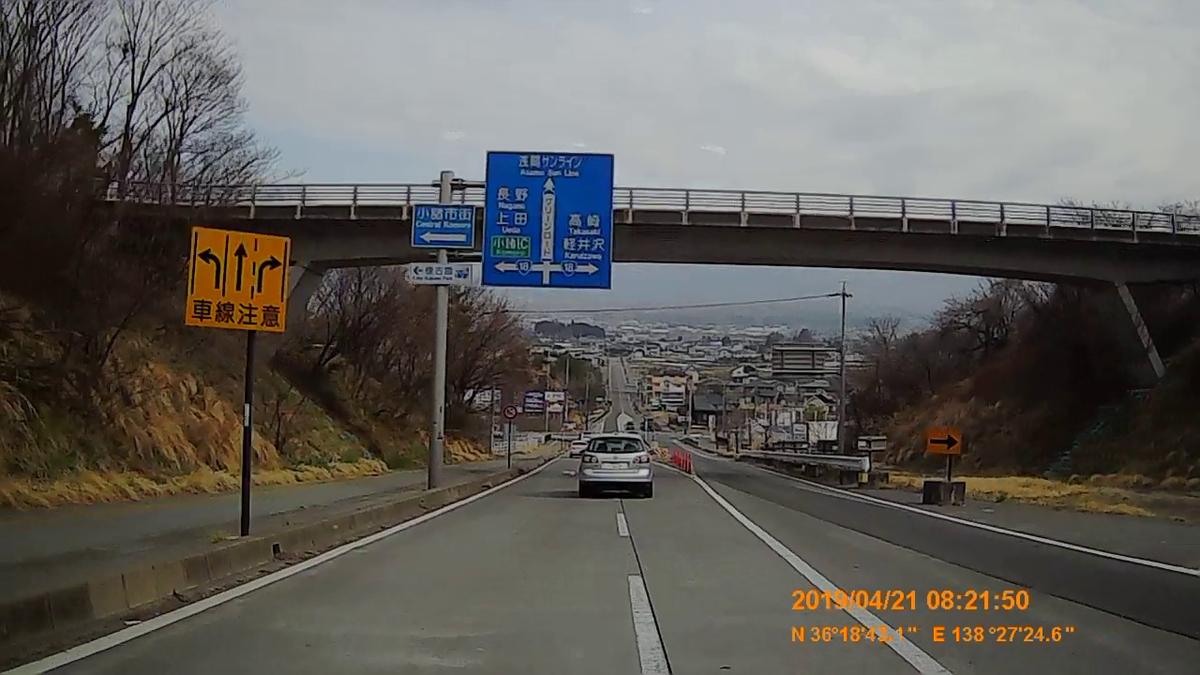 f:id:japan_route:20190424213612j:plain