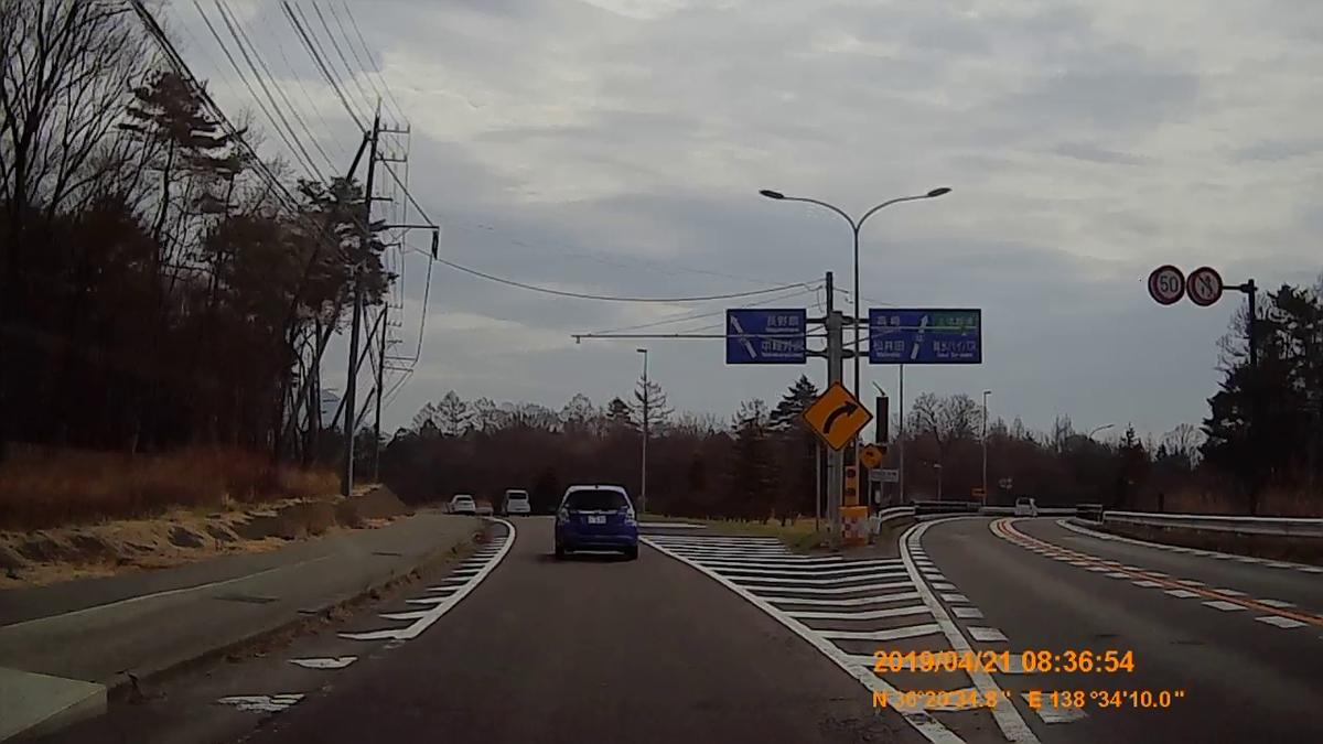 f:id:japan_route:20190424213958j:plain
