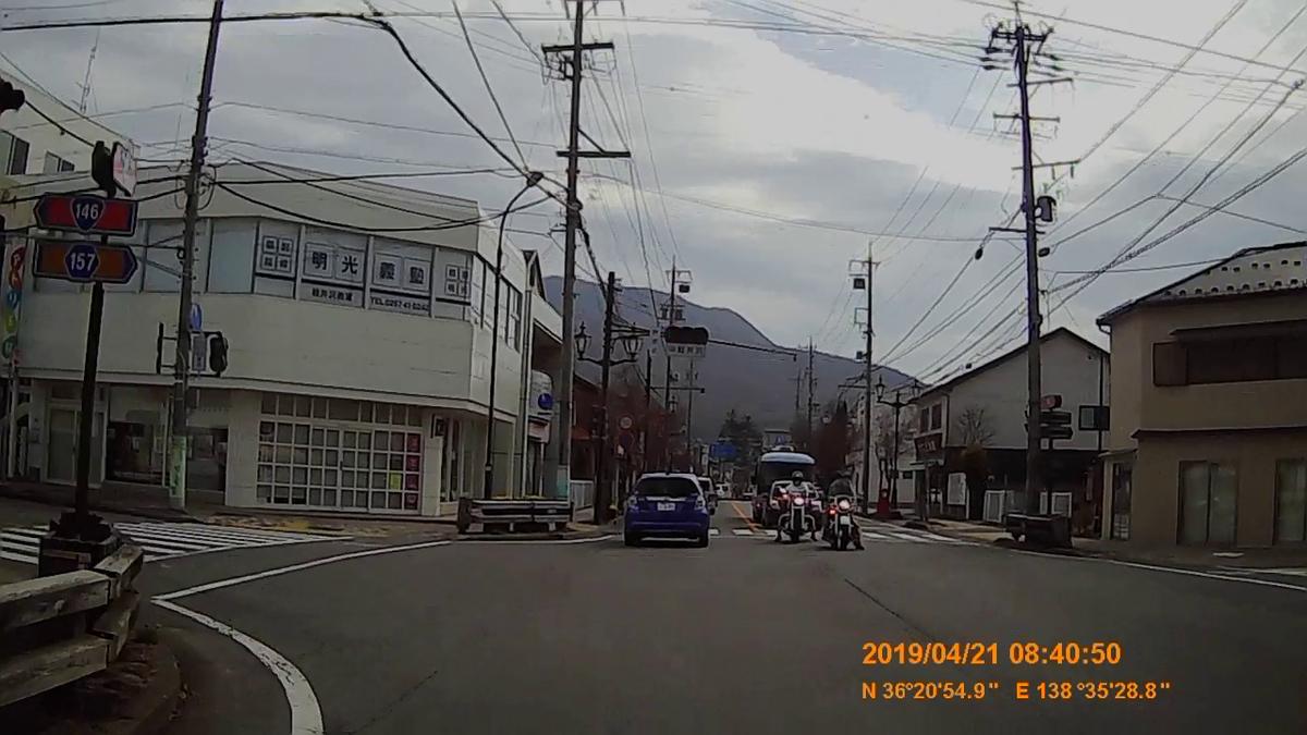 f:id:japan_route:20190424214053j:plain