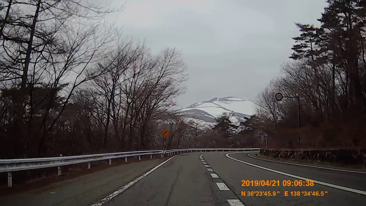 f:id:japan_route:20190424231613j:plain