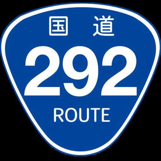 f:id:japan_route:20190425211923p:plain