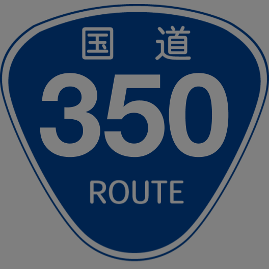 f:id:japan_route:20190427135532p:plain