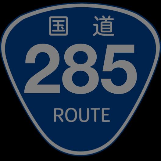 f:id:japan_route:20190430154713p:plain