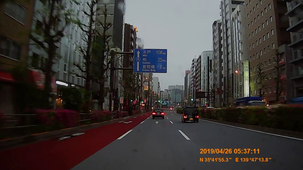 f:id:japan_route:20190430185600j:plain
