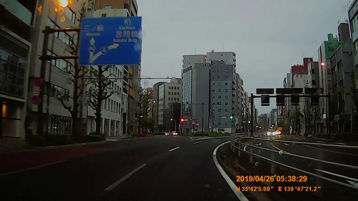 f:id:japan_route:20190430185613j:plain
