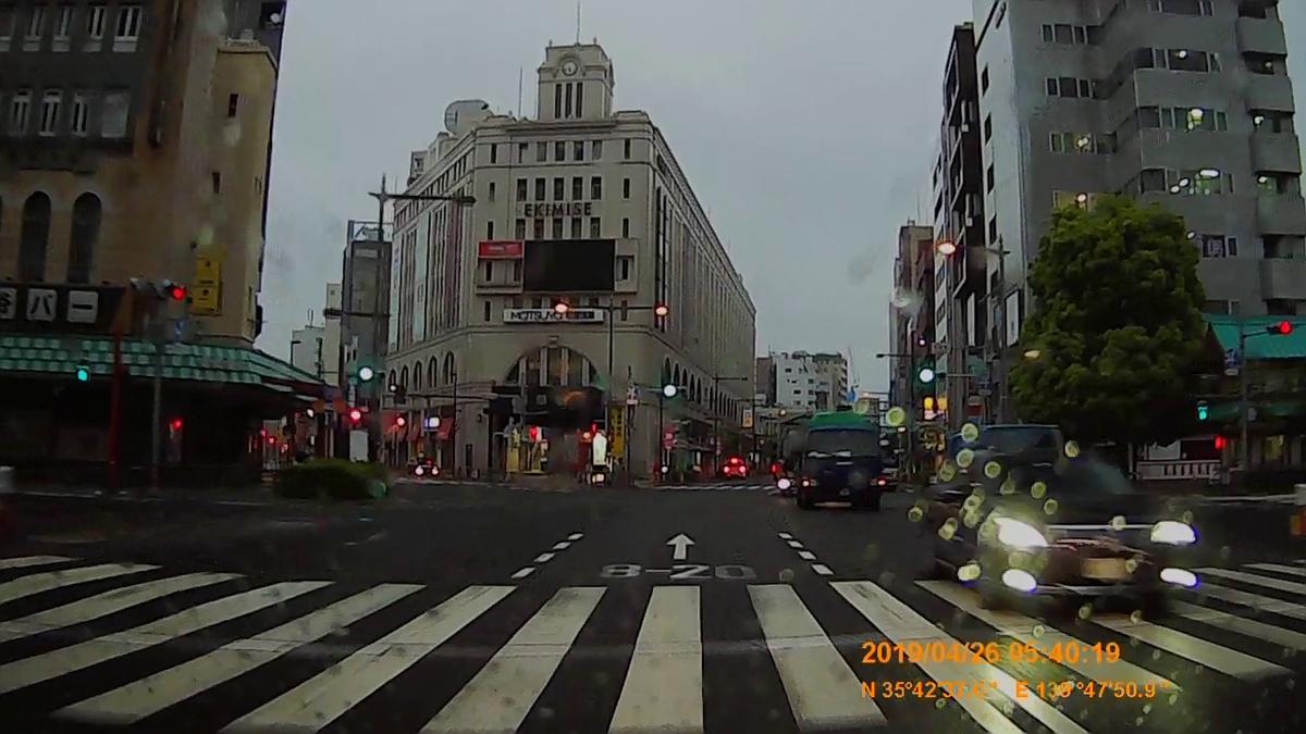 f:id:japan_route:20190430185638j:plain
