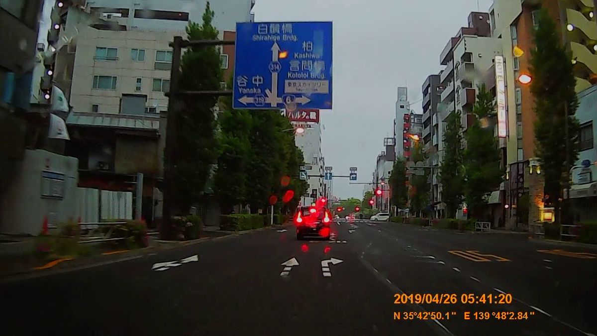 f:id:japan_route:20190430190032j:plain