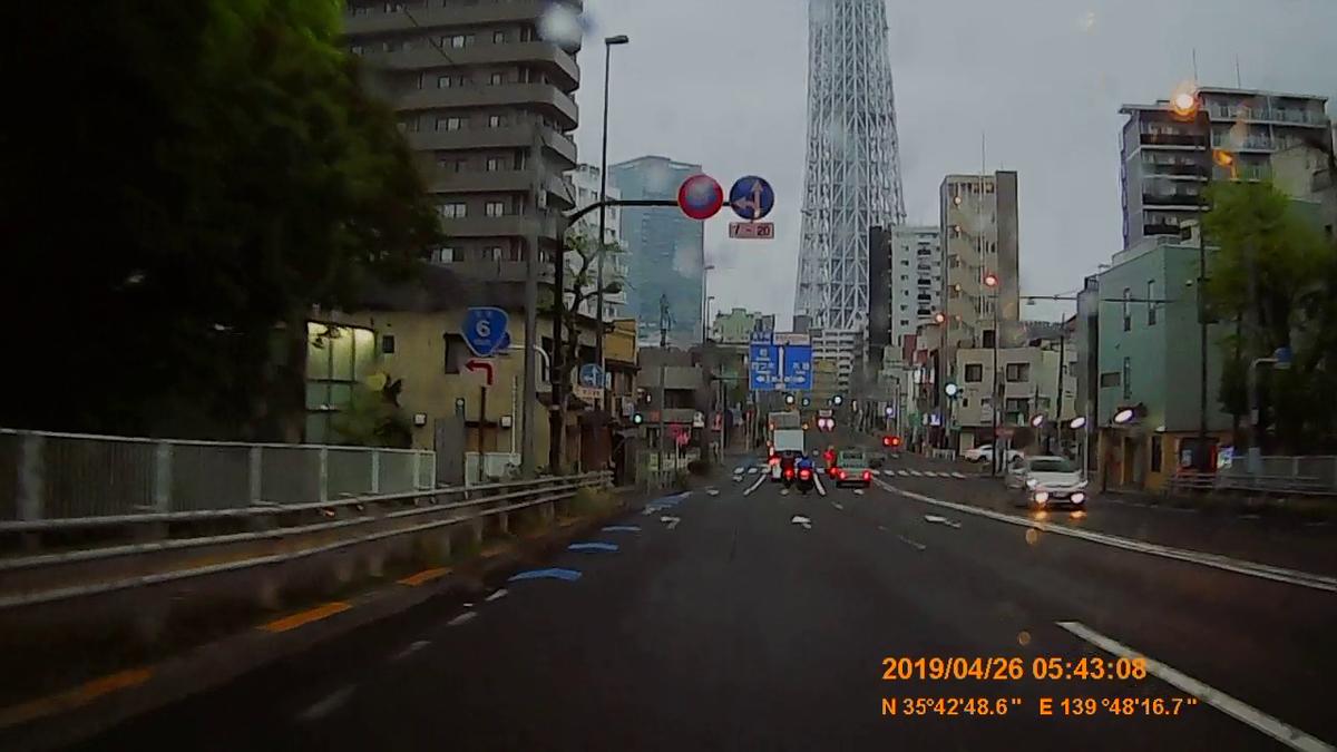 f:id:japan_route:20190430190101j:plain