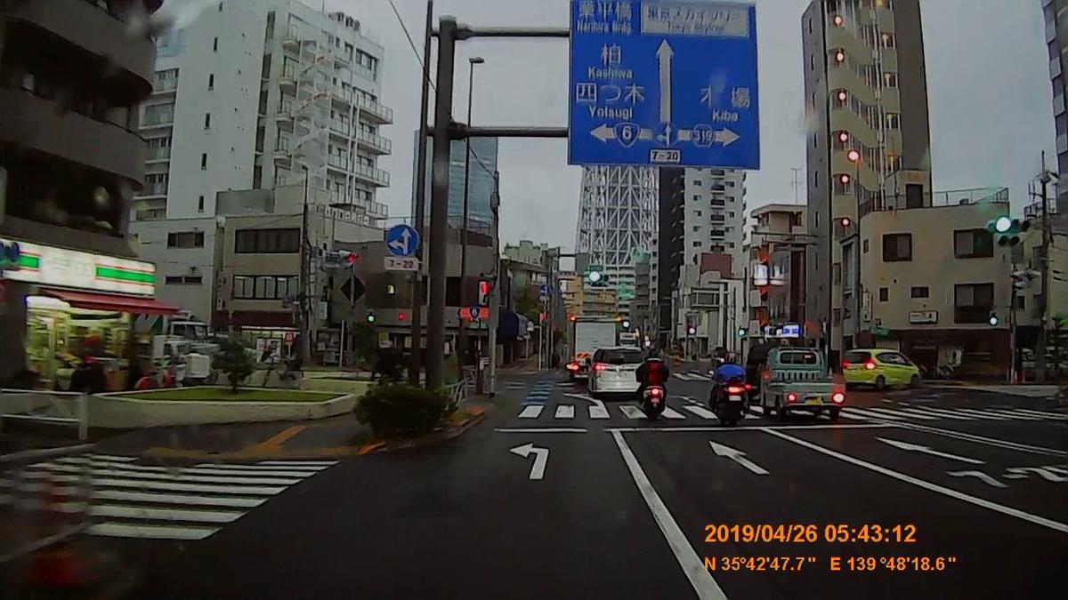 f:id:japan_route:20190430190111j:plain