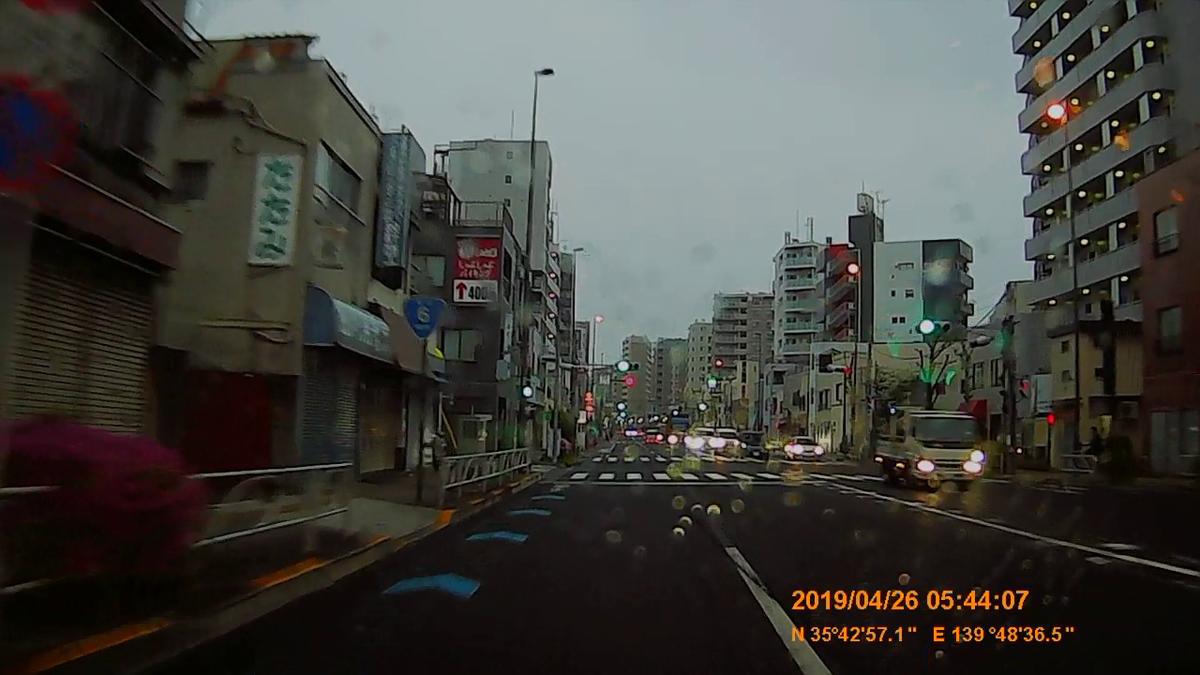 f:id:japan_route:20190430190138j:plain