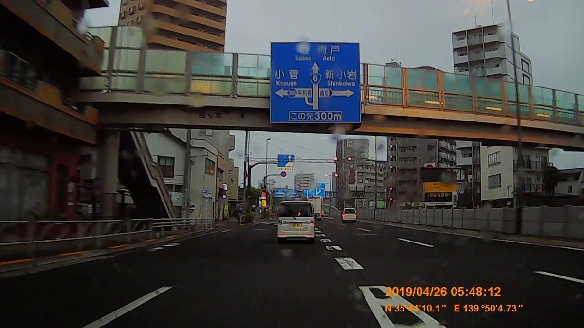f:id:japan_route:20190430190258j:plain