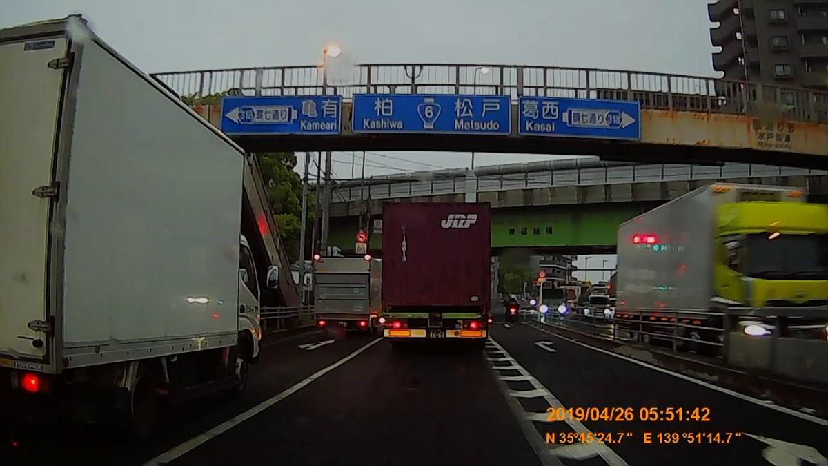 f:id:japan_route:20190430190314j:plain