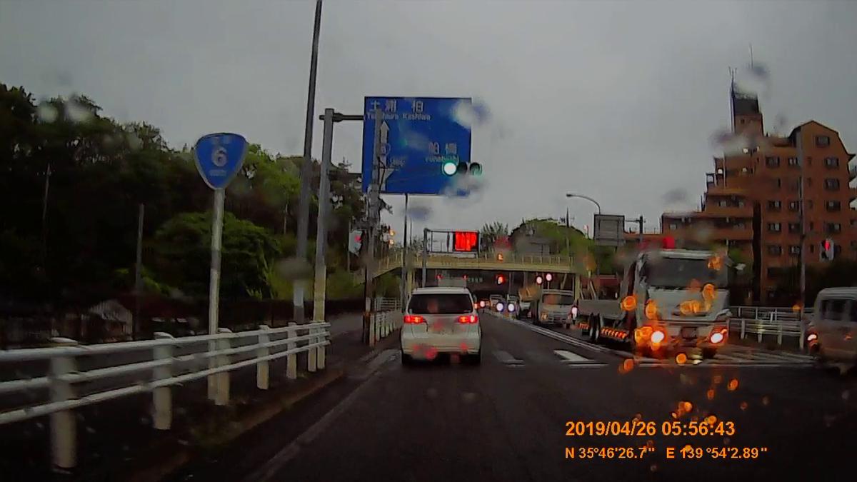 f:id:japan_route:20190430190423j:plain
