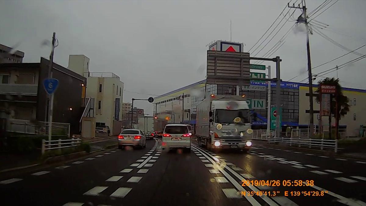 f:id:japan_route:20190430190443j:plain