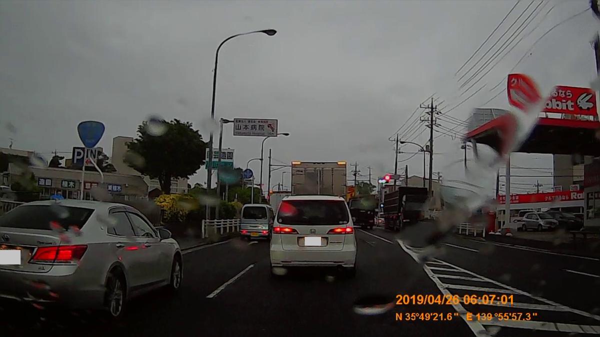 f:id:japan_route:20190430190455j:plain