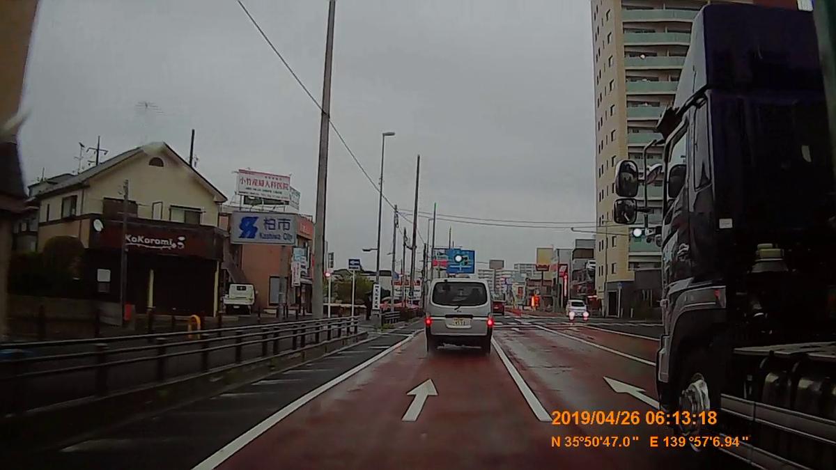 f:id:japan_route:20190430190744j:plain