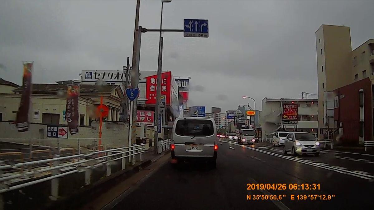 f:id:japan_route:20190430190755j:plain
