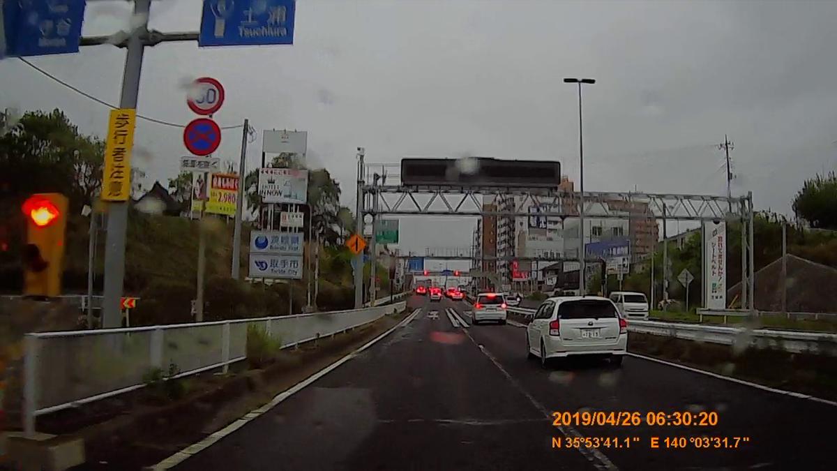 f:id:japan_route:20190430190902j:plain