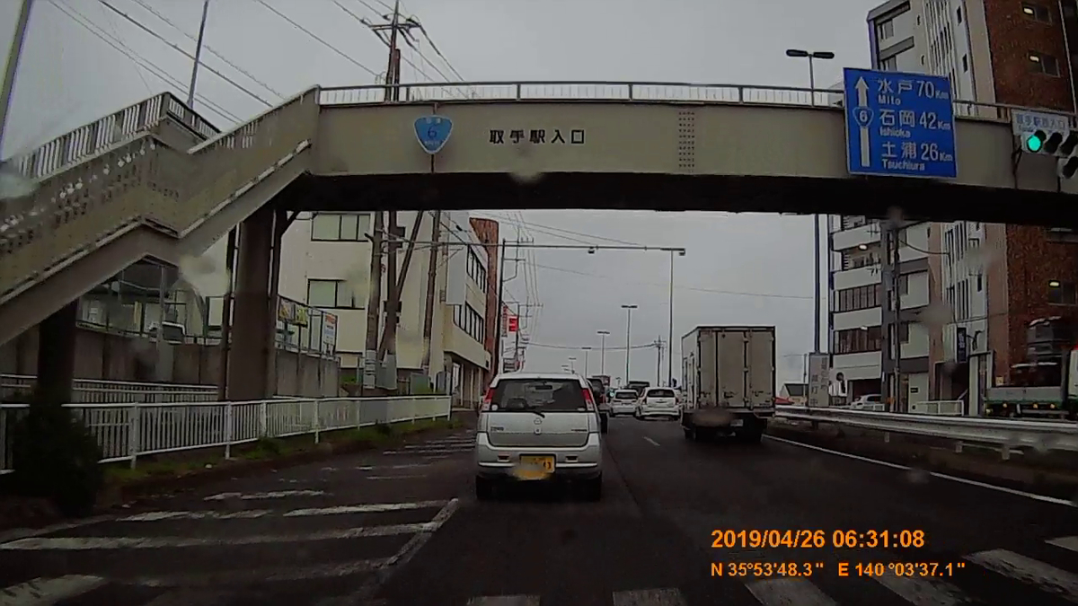f:id:japan_route:20190430190912j:plain